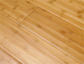 Distressed Bamboo Flooring Medium Carbonized