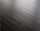 Distressed Bamboo Flooring Smoke Dark