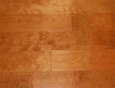 Greenland Multilayer Engineered 5 inch Hardwood Floor Cherry Medium Flooring